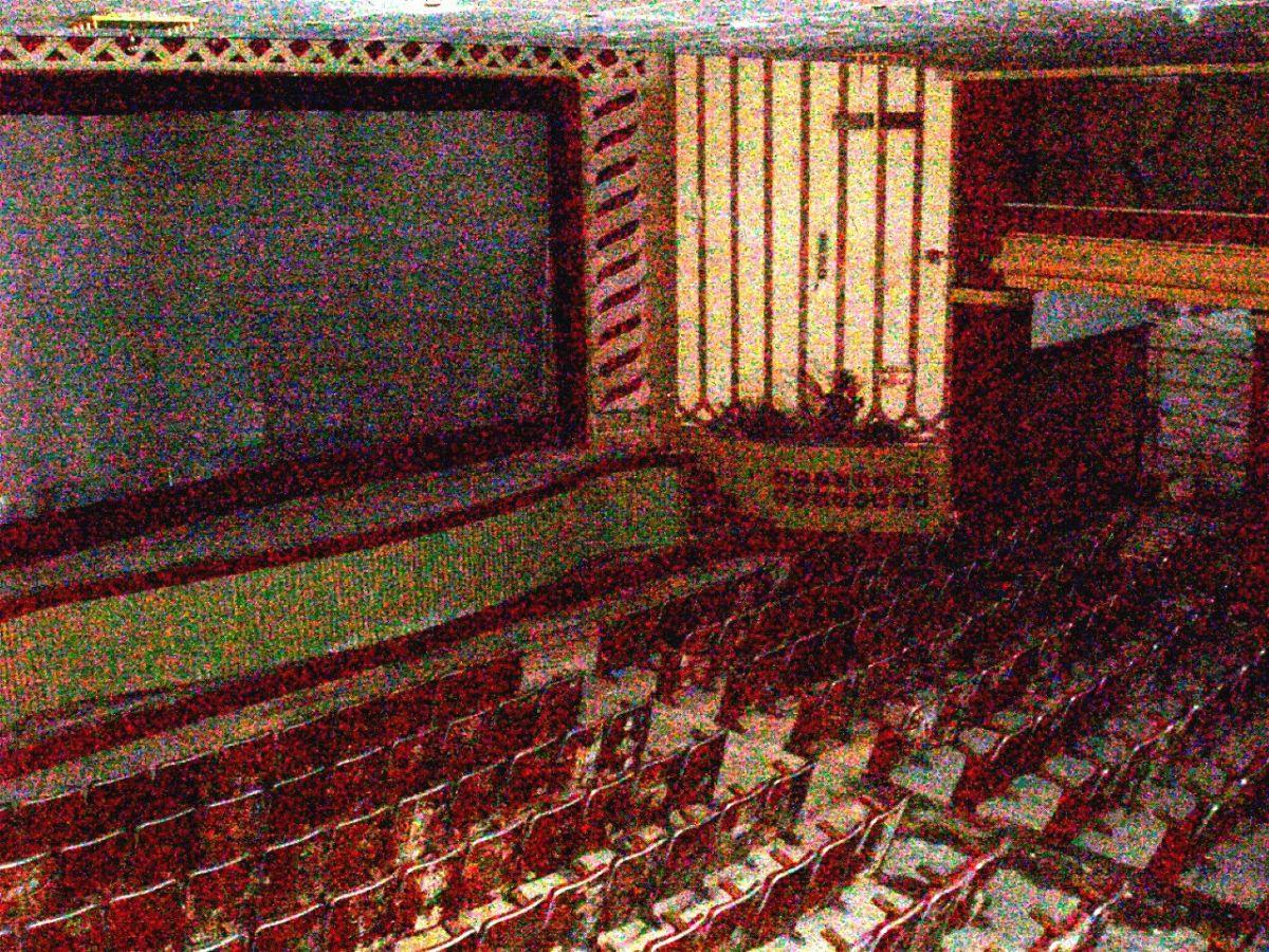 Εσωτερικό του κινηματογράφου Απόλλων