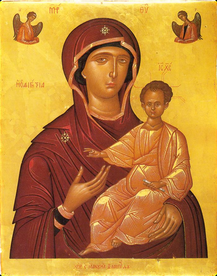 Η εικόνα της Παναγίας της Οφδηγήτριας