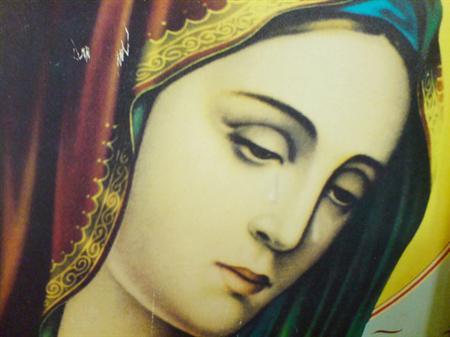 Απεικονίζεται το πρόσωπο της Παναγίας