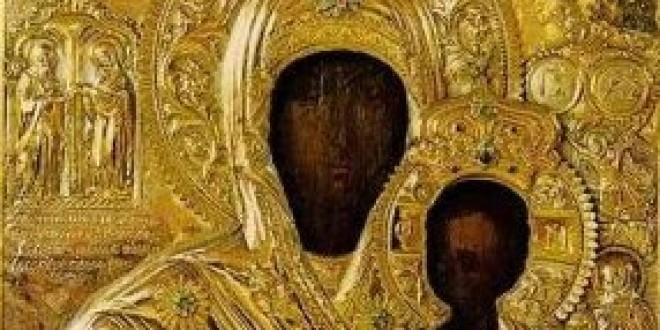 Απεικονιζεται η εικόνα της Παναγίας της Κουκουζέλισσας