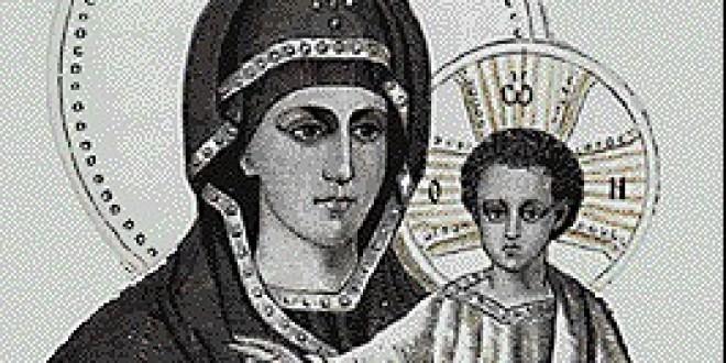 Η εικόνα της Παναγίας της Προαναγγελλόμενης