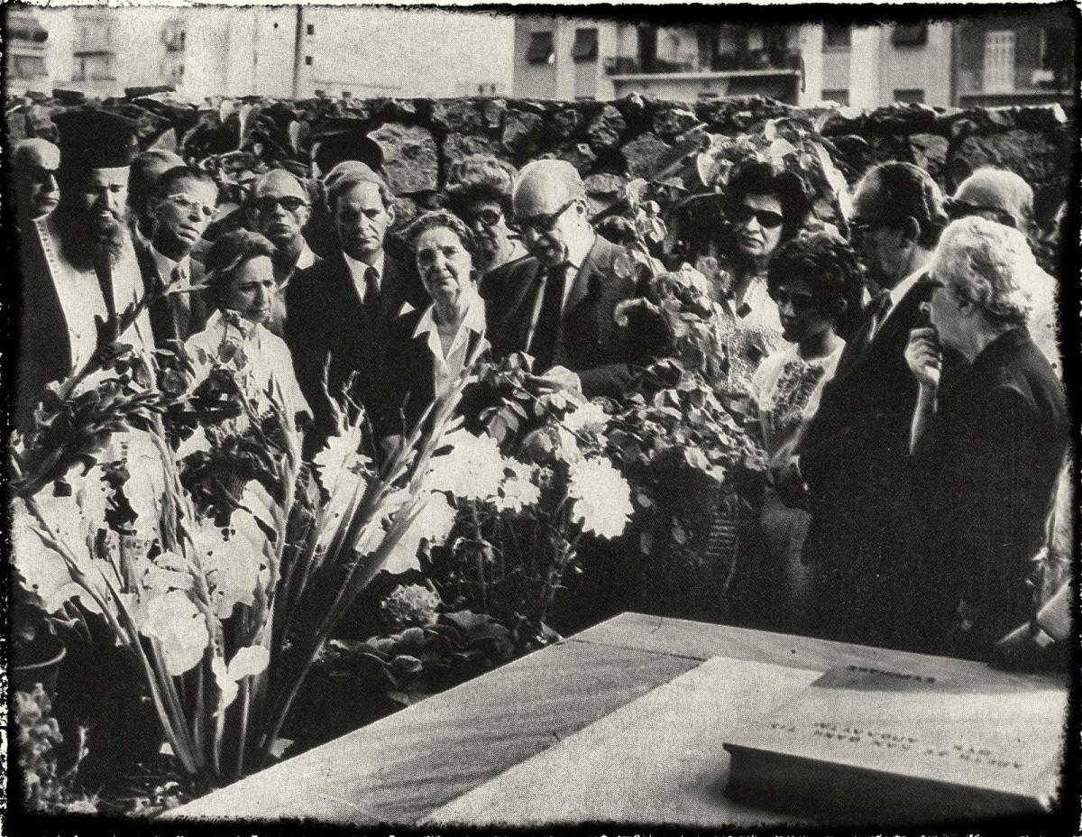 Η κηδεία του ΑΙμίλιου Βεάκη