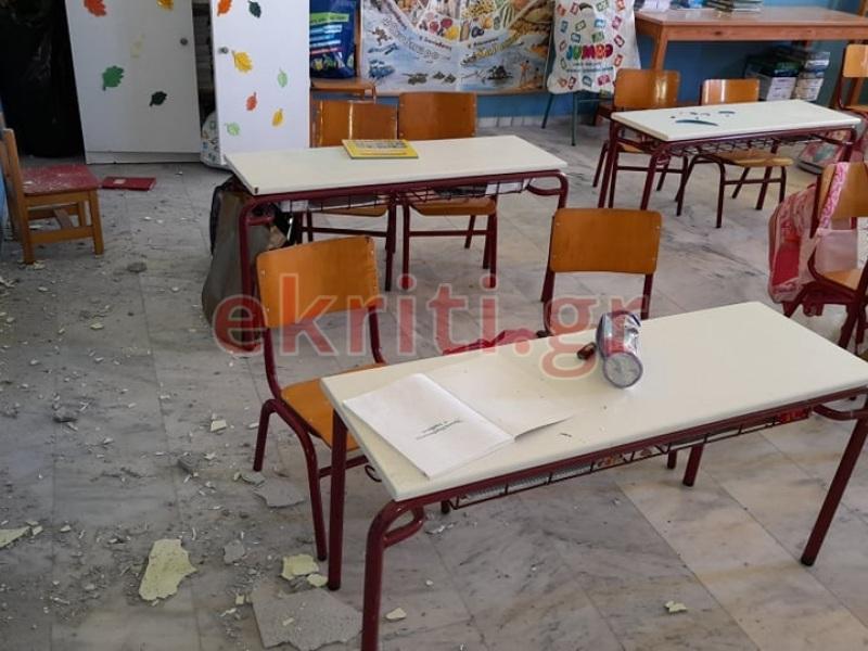Δημοτικό Σχολείο Αρκαλοχωρίου: Tα παιδιά άφησαν τα  πράγματα τους στις αίθουσες