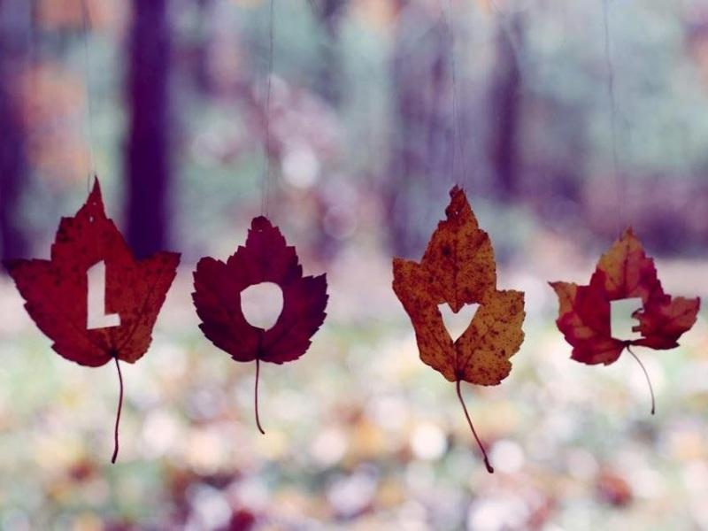 φθινόπωρο αγάπη