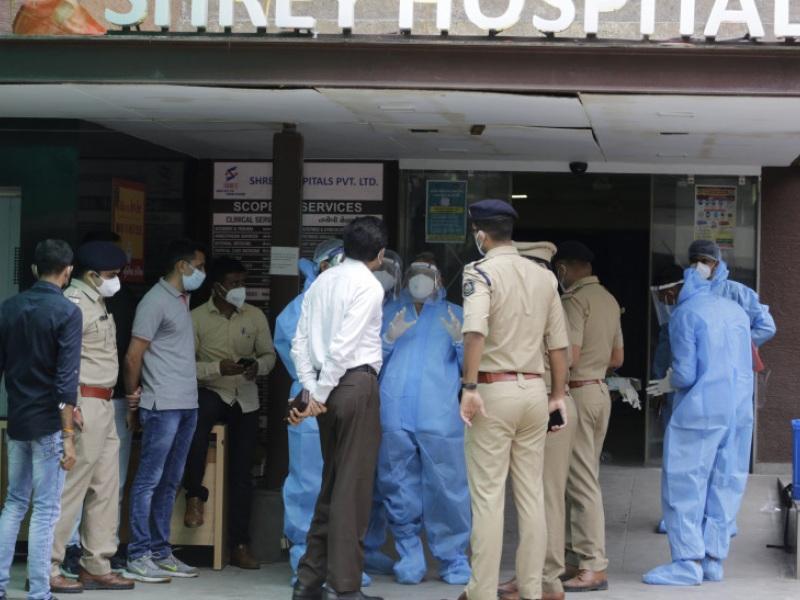 ινδία νοσοκομείο