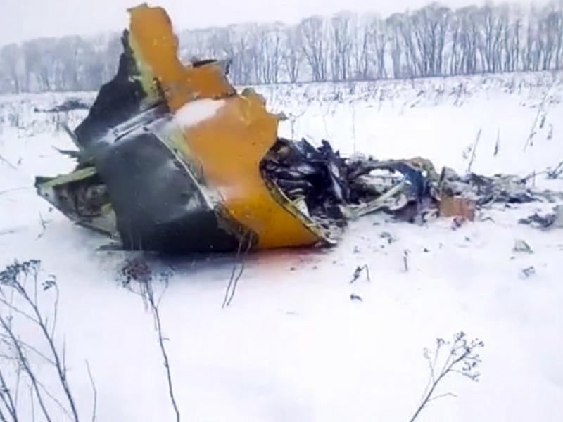 τραγωδία ρωσία