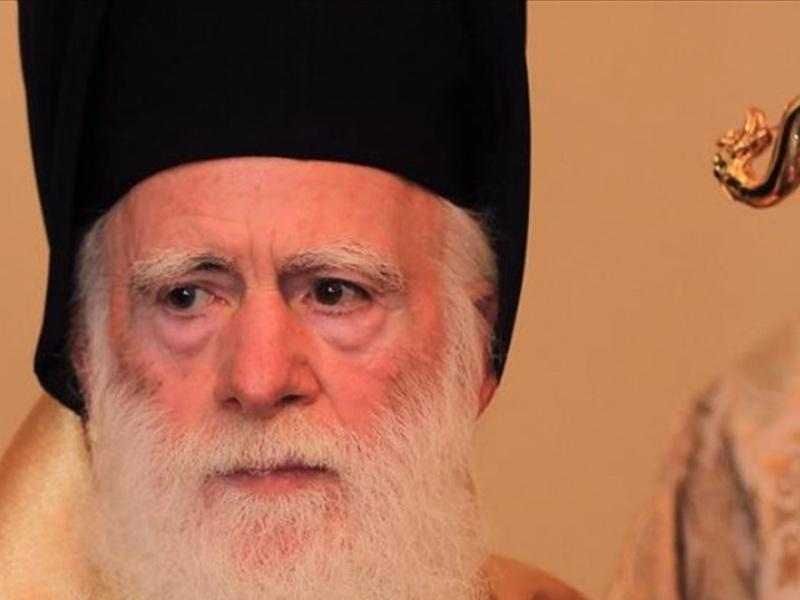 αρχιεπίσκοπος κρήτης ειρηναίος