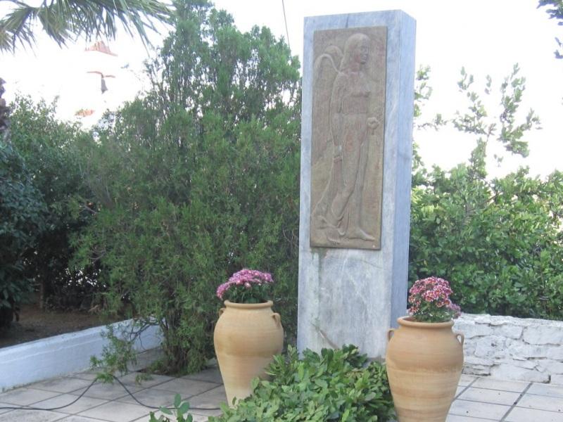 μιαμού μνημείο