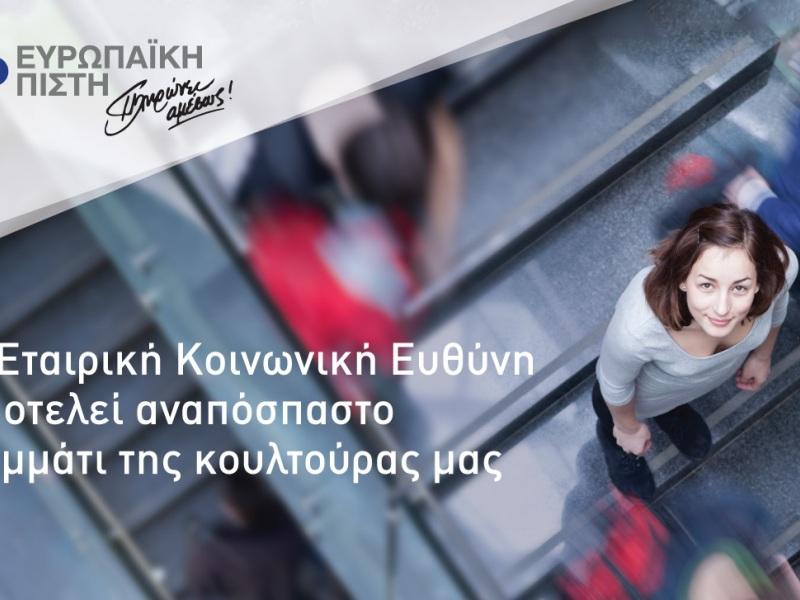 eke_photo.jpg