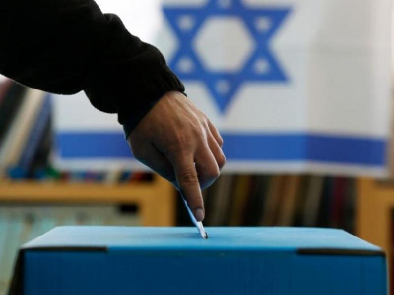 εκλογές ισραήλ