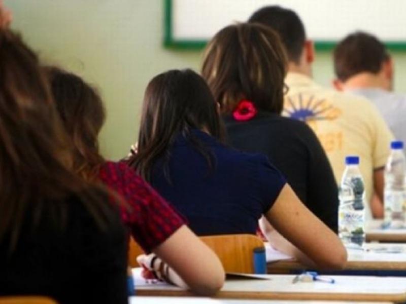 ελληνες μαθητες
