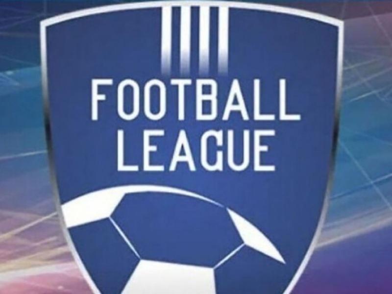 football_league_logo2.jpg