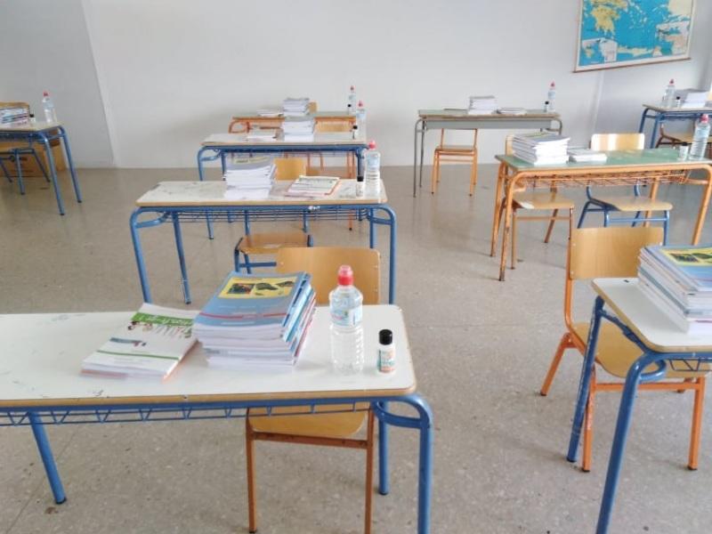 Αντισηπτικά, διπλές μάσκες, συσκευές κ.λπ περιμένουν τους μαθητές