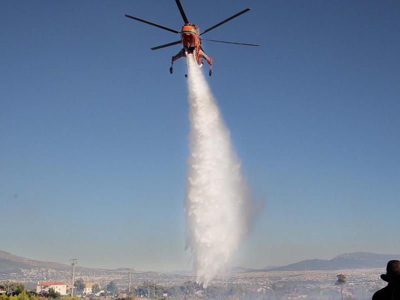 πυροσβεστικά ελικόπτερα