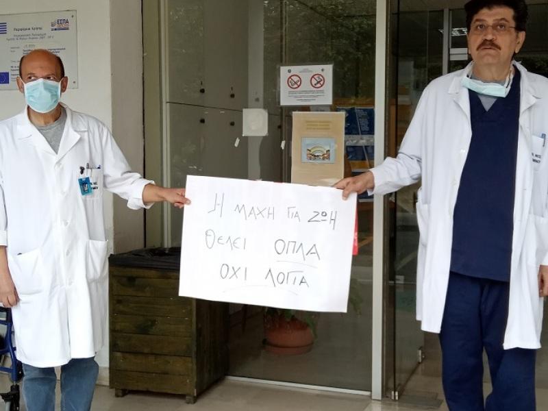 παγκόσμια ημέρα υγείας νοσοκομείο ρεθύμνου