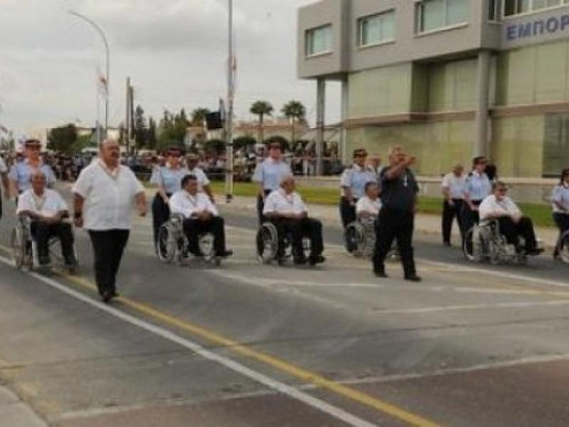 παρελαση κυπριοι αναπηροι.jpg