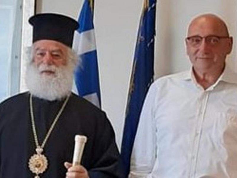 Ο Πρύτανης Π.Κ με τον Πατριάρχη Αλεξανδρείας