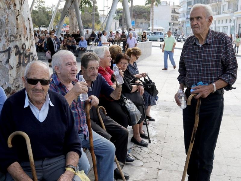 συνταξιούχοι ηράκλειο