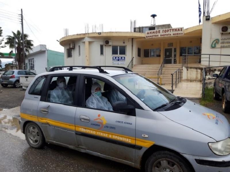 διανομή κατ' οίκον στο Δήμο Γόρτυνας