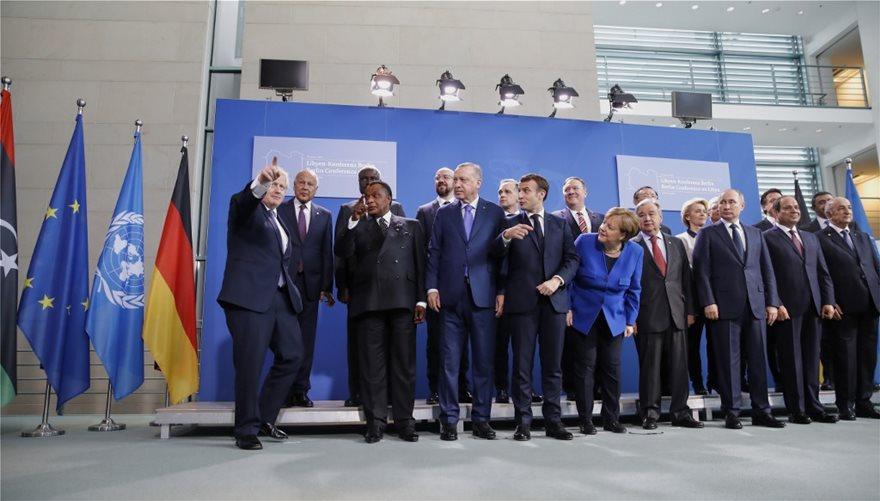 Οι ηγέτες στη διάσκεψη