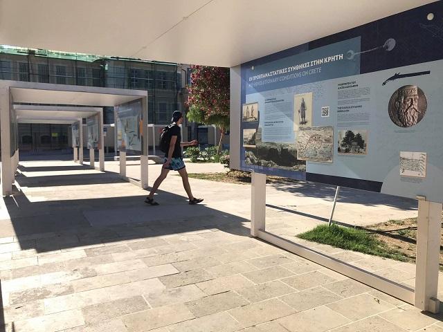 Υβριδική Έκθεση Ιστορικου Μουσείου Κρήτης