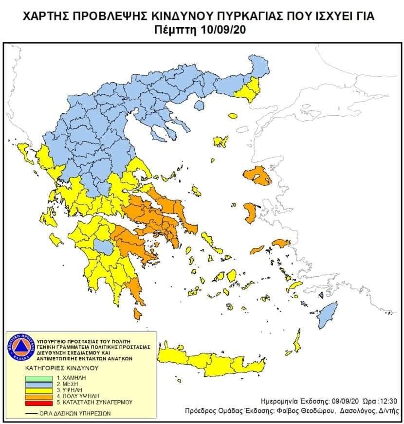 Ο χάρτης της ΓΓ Πολιτικής Προστασίας