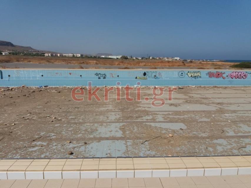 Η πισίνα του Κολυμβητηρίου