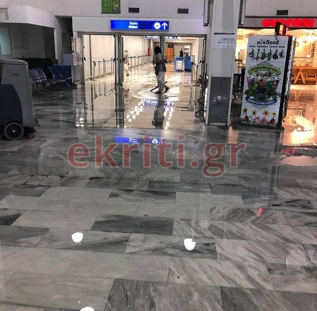 Το αεροδρόμιο πλημμύρισε
