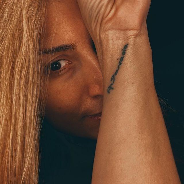 Το τατουάζ της Ηλιάκη