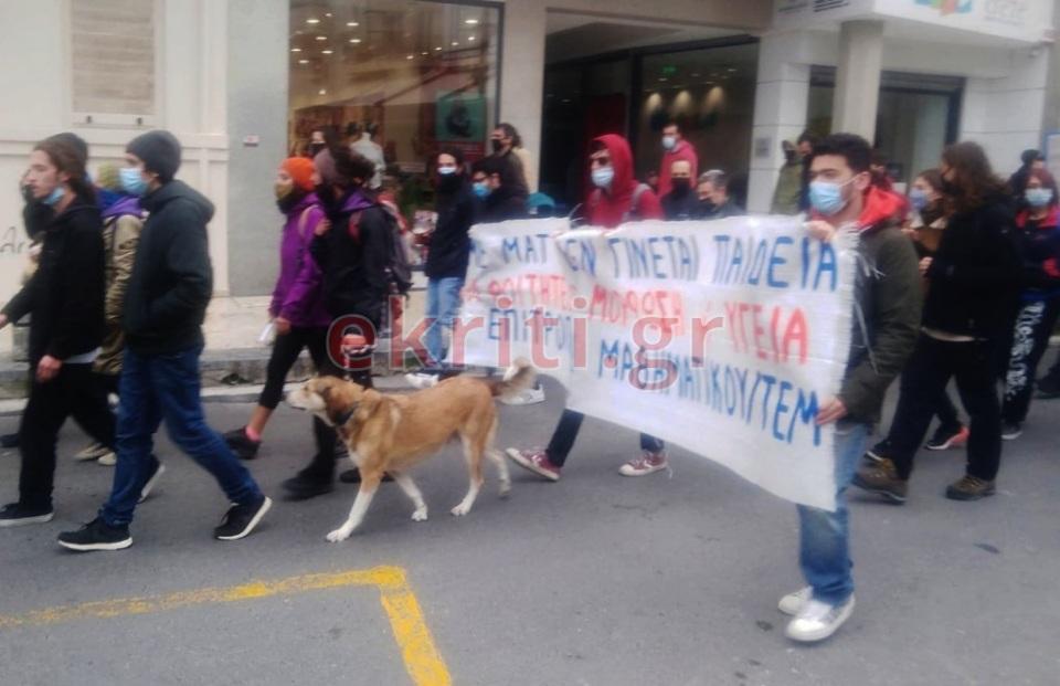 Πορεία διαμαρτυρίας των φοιτητών