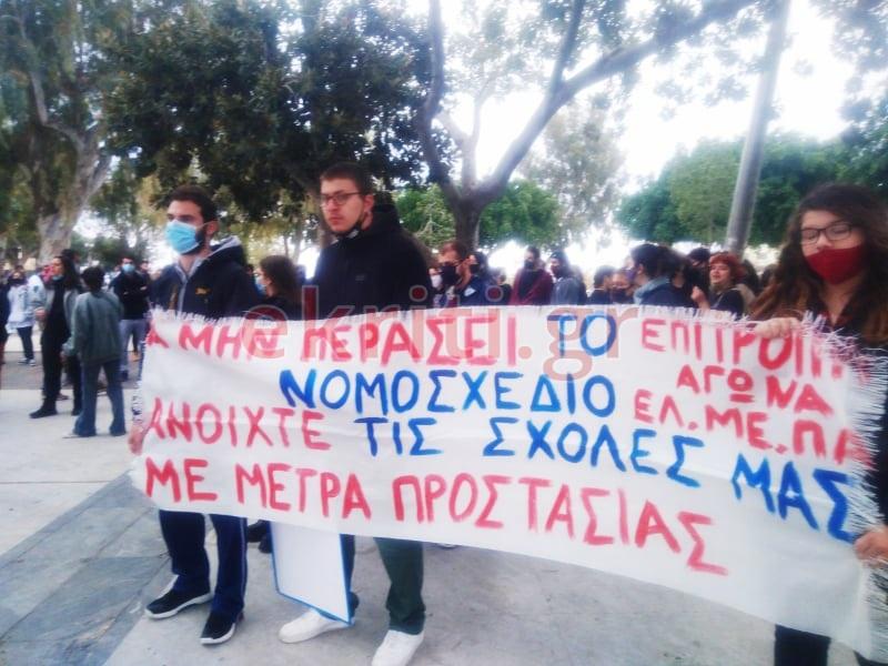 Οι φοιτητές ζητούν να ανοίξουν οι σχολές