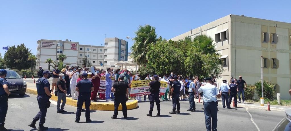 Στιγμιότυπο από την διαμαρτυρία
