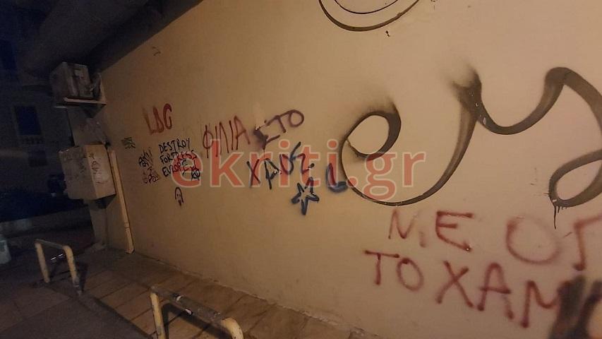 Γκράφιτι και φθορές στους τοίχους