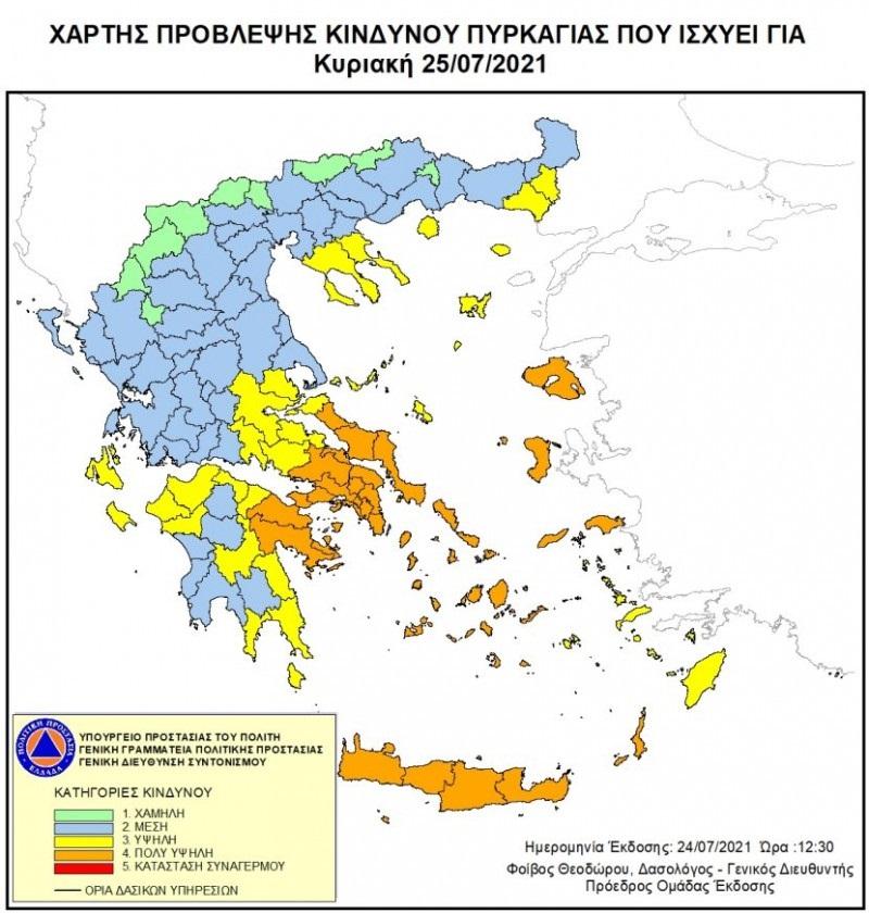 πολύ υψηλός ο κύνδυνος πυρκαγιάς στην Κρήτη