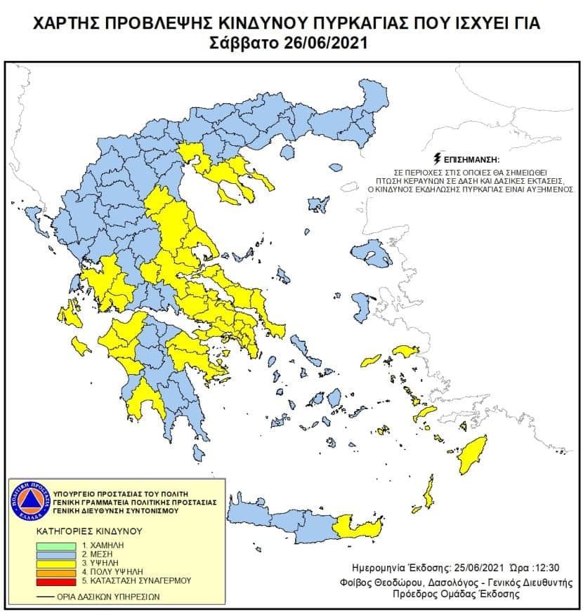 Χάρτης κινδύνου Πυρκαγιάς