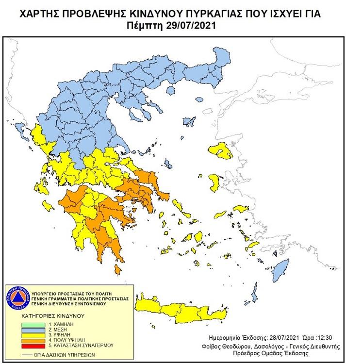 υψηλός ο κίνδυνος εκδήλωσης πυρκαγιάς στην Κρήτη την Πέμπτη