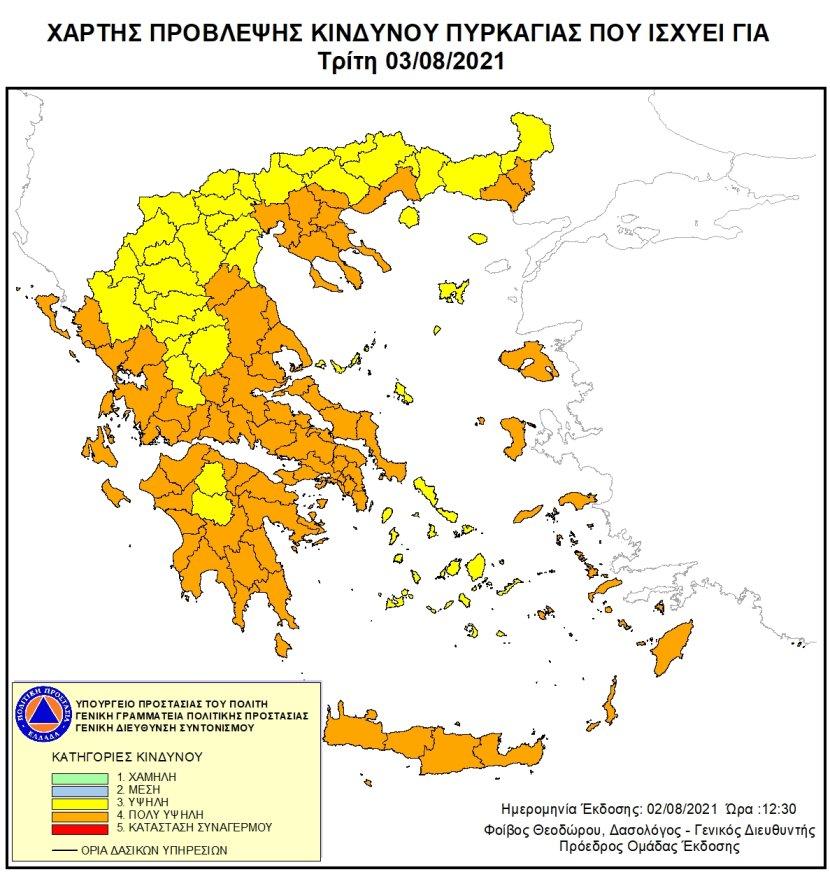 Χάρτης ΓΓΠΠ