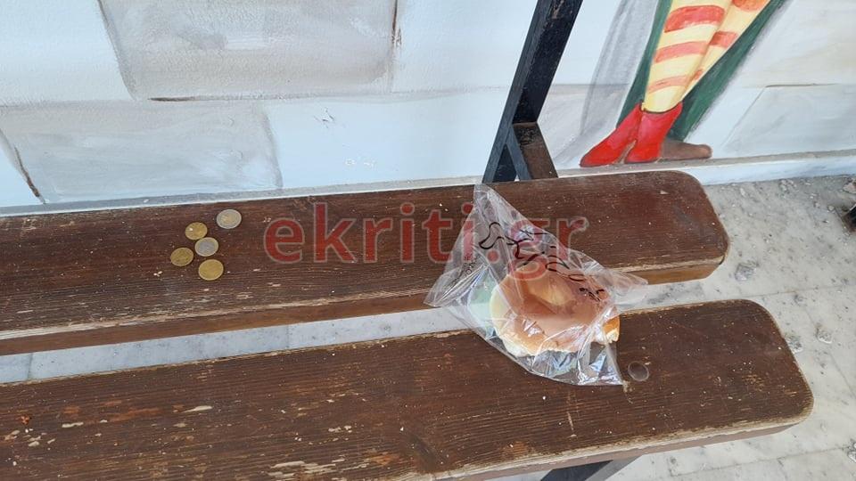 Μαθητής πάνω στην εξέλιξη του σεισμού, φαίνεται πως άφησε το κουλούρι και τα ρέστα του στο παγκάκι!