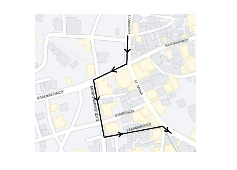 ο χάρτης 2