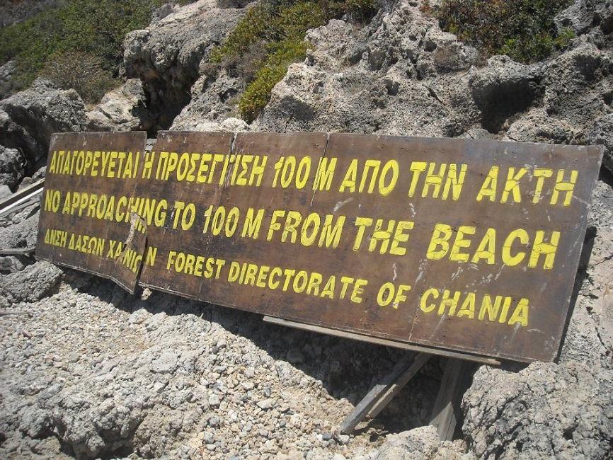 Η πινακίδα που απαγορεύει οποιαδήποτε ανθρώπινη παρουσία στο νησί