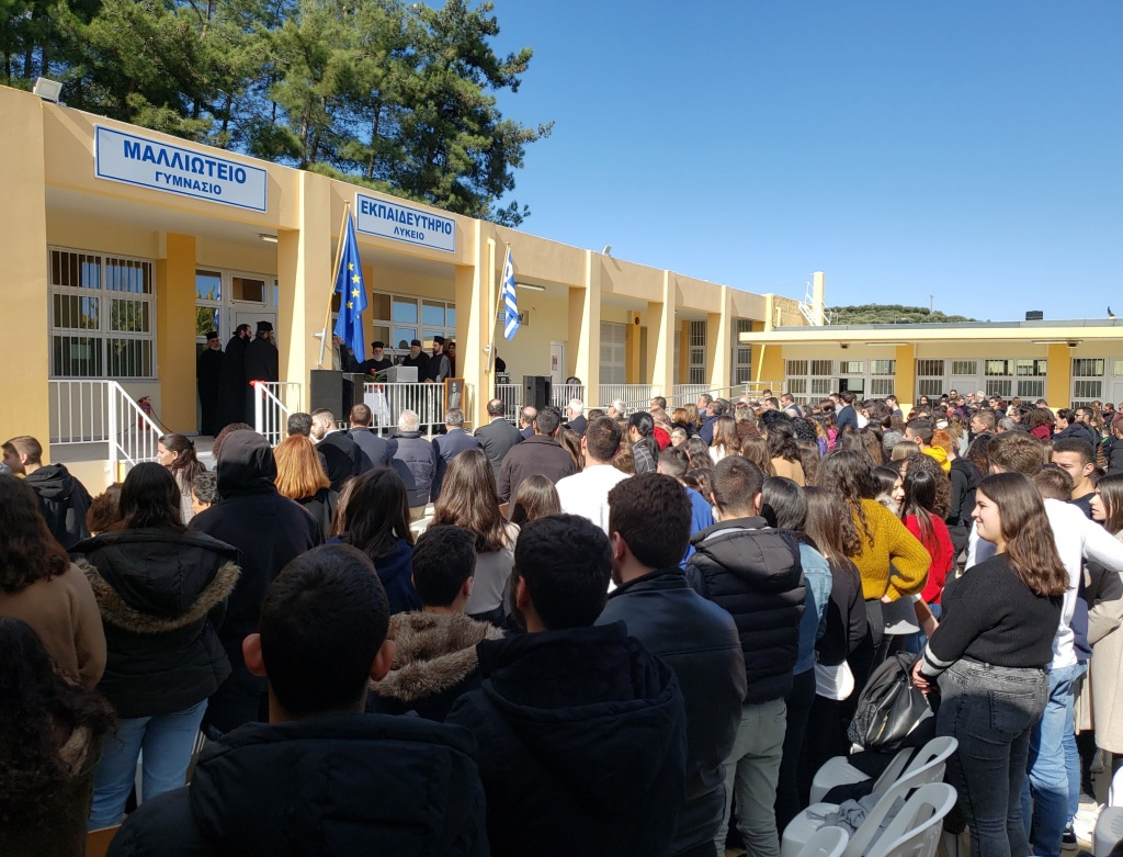 Πλήθος κόσμου στα εγκαίνια του ιστορικού σχολείου
