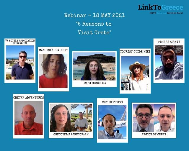 Πέντε Λόγοι για να Επισκεφθείς την Κρήτη Συμμετοχή της Περιφέρειας Κρήτης σε Webinar με Επαγγελματίες σε Βέλγιο, Ολλανδία και Λουξεμβούργο