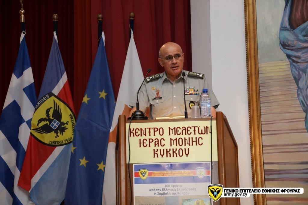 Ο Αρχηγός της ΕΦ, Αντιστράτηγος Δημόκριτος Ζερβάκης, έκλεισε τον χαιρετισμό του με τη φράση του Αρχηγού της Φιλικής Εταιρείας, Αλέξανδρου Υψηλάντη «Μάχου Υπέρ Πίστεως και Πατρίδος».