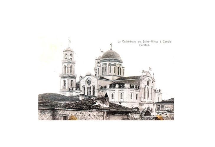 Ο Ιερός Ναός του Αγίου Μηνά θεμελιώθηκε στις 25 Μαρτίου 1862 και εγκαινιάστηκε στις 16 Απριλίου 1895