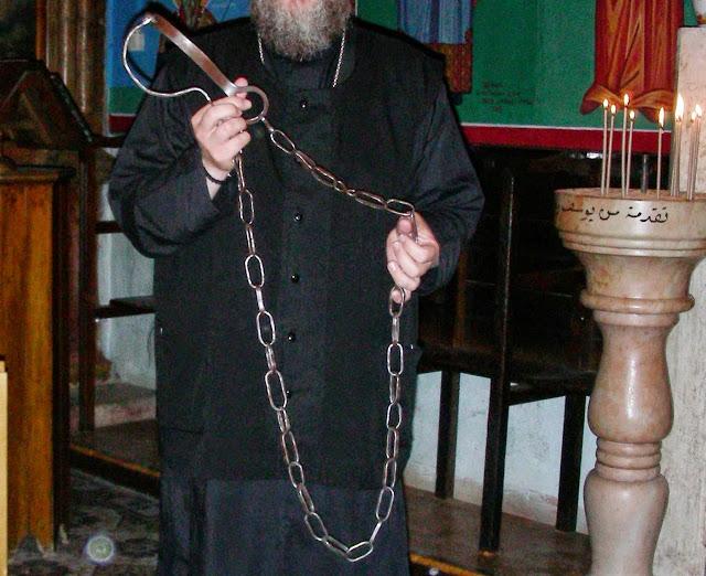 Αλυσίδα μαρτυρίου του Αγ. Γεωργίου - Λύδδα Ισραήλ