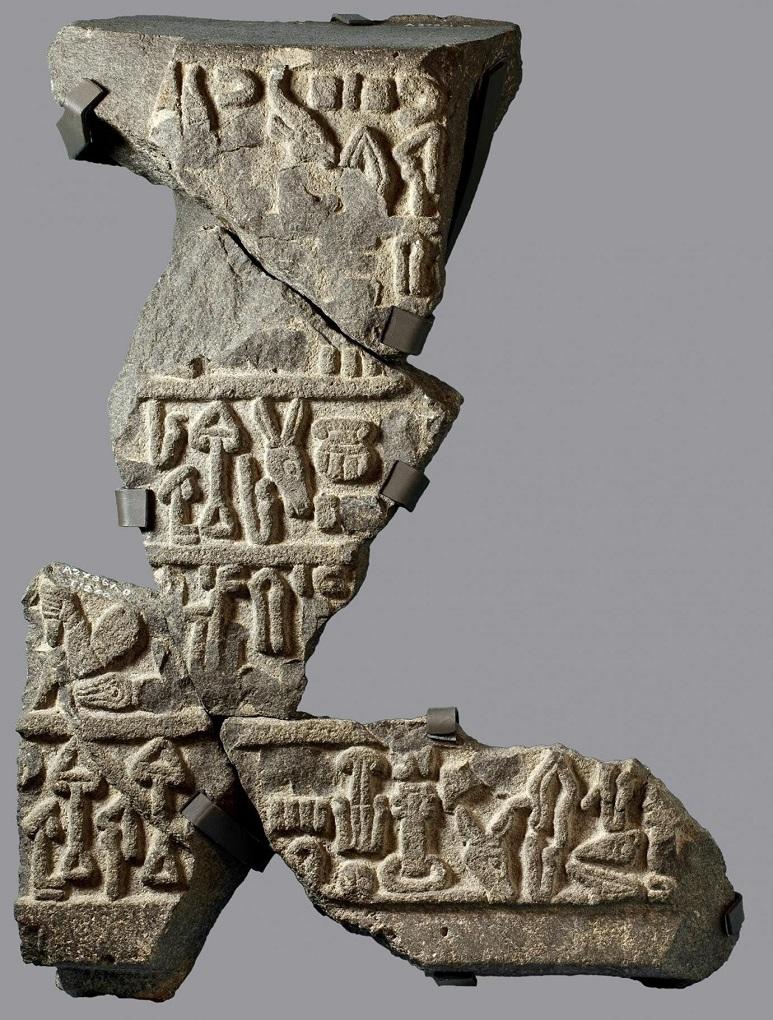 Στην πέτρινη στήλη υπάρχει ένα συγκεκριμένο ιερογλυφικό