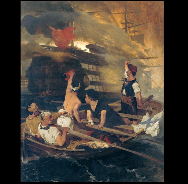 Η πυρπόληση της τουρκικής ναυαρχίδας από τον Κανάρη. Πίνακας του Νικηφόρου Λύτρα