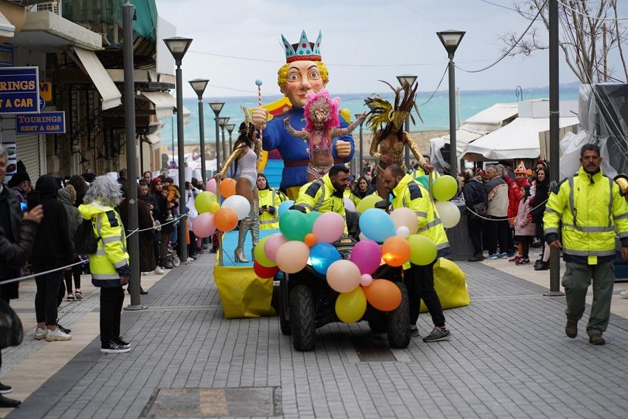 Από το Καρναβάλι