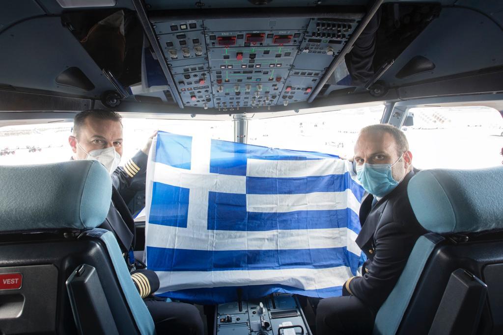 H SKY express έδωσε στα δύο νέα μέλη του στόλου της ονόματα εμπνευσμένα από τη μεγάλη επέτειο για να. τιμήσει τα 200 χρόνια από την Ελληνική Επανάσταση