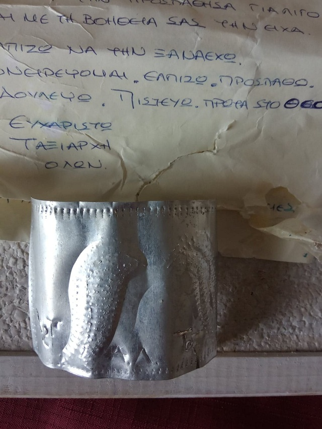 Το μπουκάλι με τις ευχές βρέθηκε στα χέρια της δασκάλας στην Αίγινα